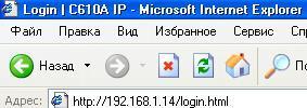 IP_адрес