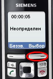 Perenapravlenie_vizozov_Siemens_470IP1