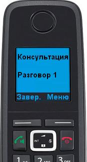 Perevod_A510_2