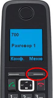 Perevod_A510_3