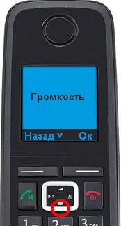 Perevod_A510_4