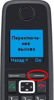 Perevod_A510_5