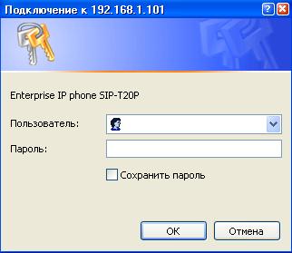 Sip20P