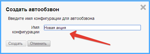 Avtoobzvon2