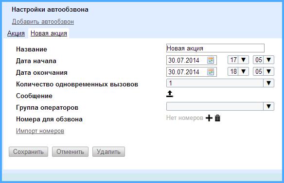 Avtoobzvon3