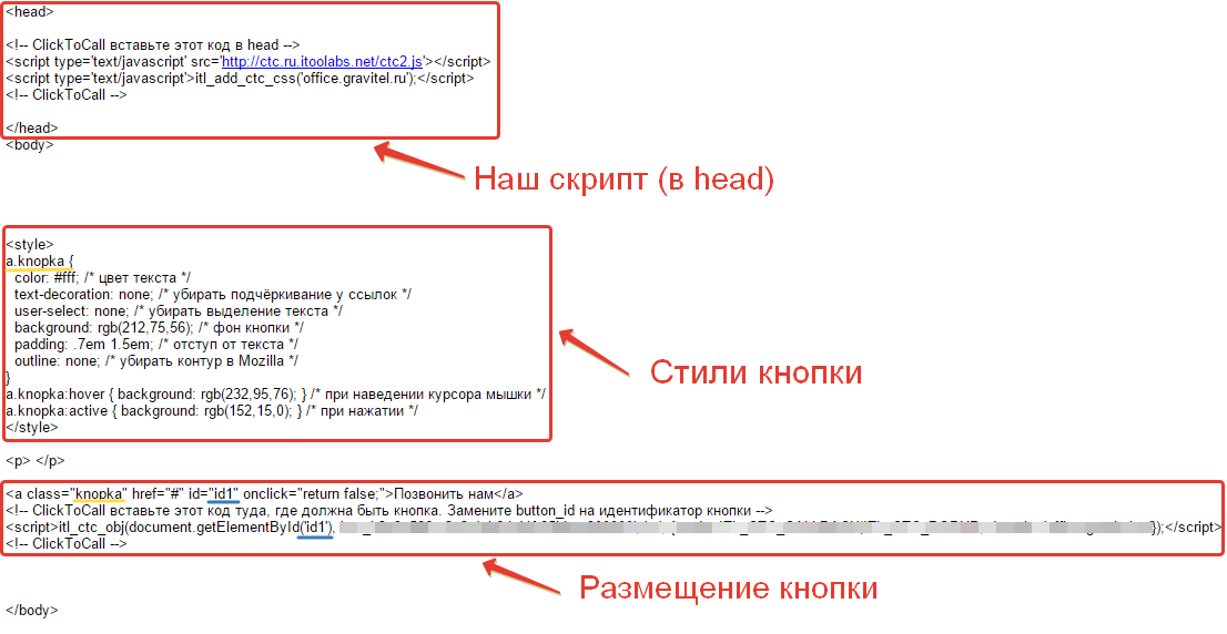2015-02-05 12-31-43 (5) Входящие - gm@office.gravitel.ru - Google Chrome