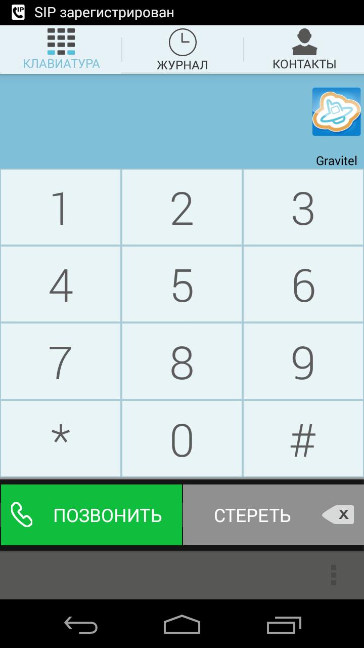Screenshot_2014-11-24-15-24-19